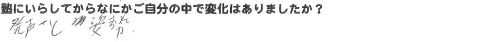 change_07
