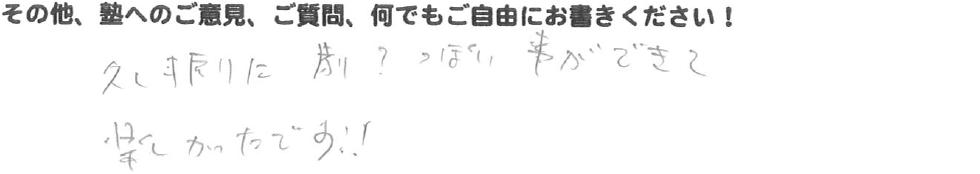 free_02